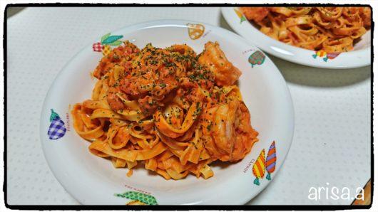 海老のトマトクリームスパゲッティ