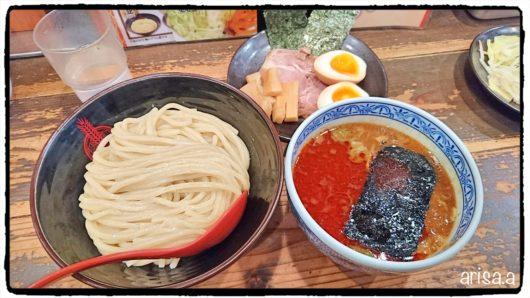 三田製麵所のつけ麺