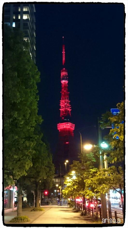 東京タワー赤いライトアップ