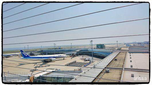 羽田空港飛行場